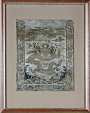 Silk Embroidered Dragon & Pheonix