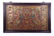 August 15th Fine Art & Antique Auction