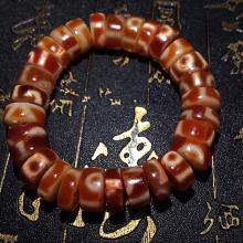 A RED DRAGON PATTERN BREAK BRACELET