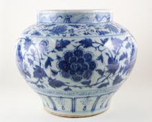 BLUE AND WHITE PEONY DESIGN JAR