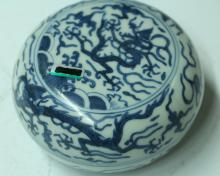 DaMingWanLiNianZhi Mark Blue & White Box