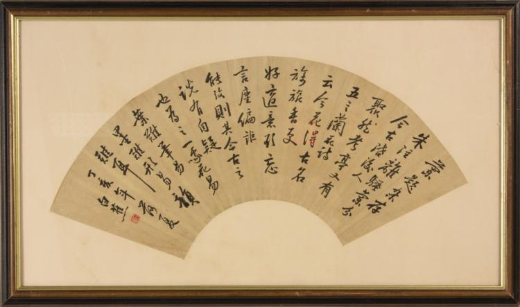 FAN SHAPED PAINTING SIGNED BAIJIAO