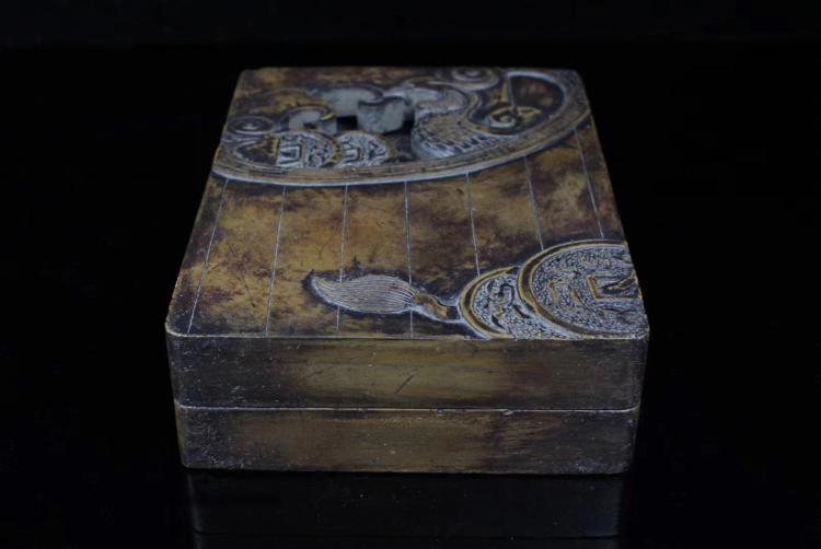 Carved Stone Slab : A songhua stone carved ink slab