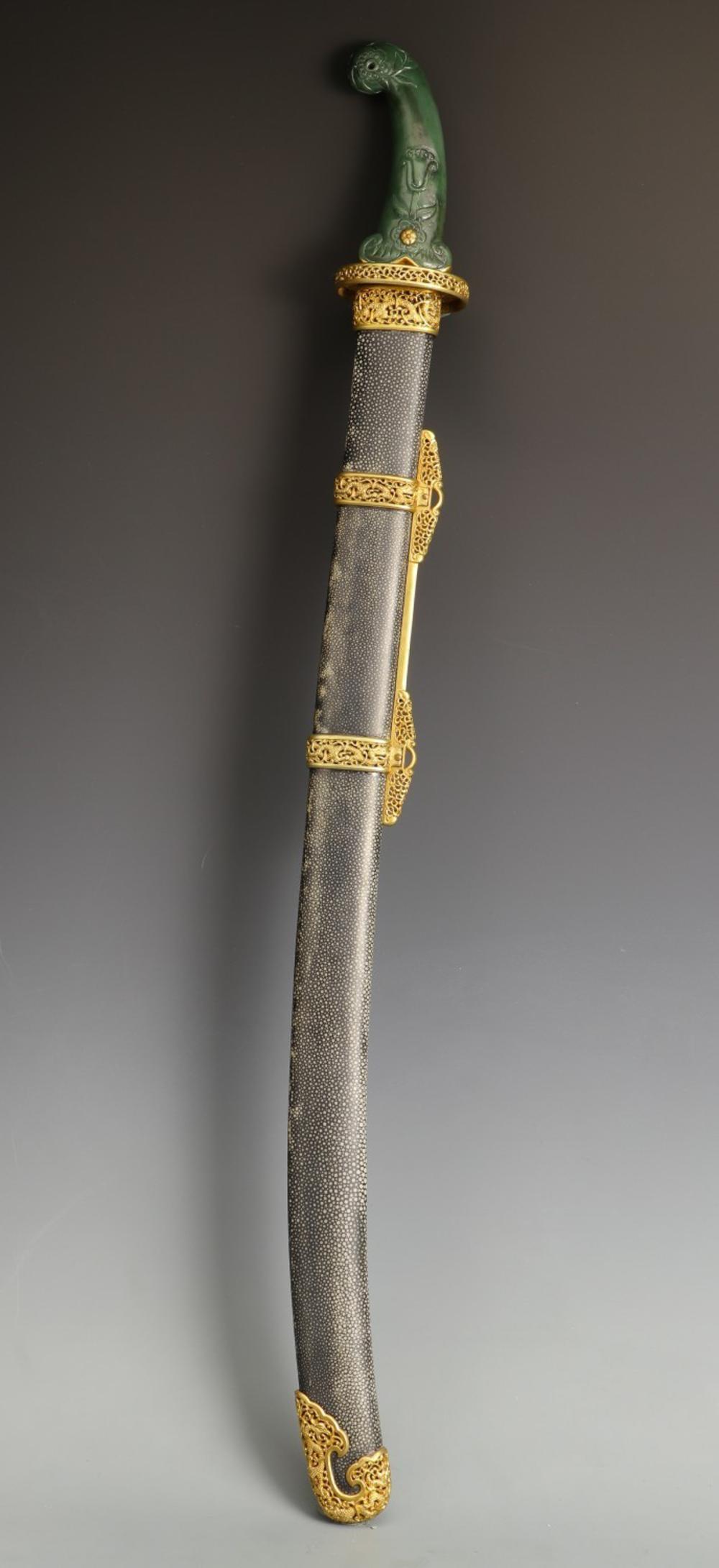 HETIAN JASPER CARVED KNIFE