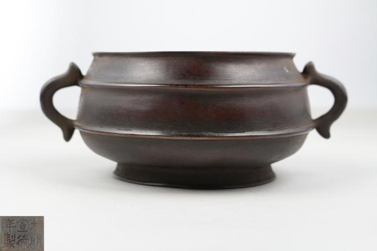 DAXUANDE NIANZHI MARK BRONZE CENSER