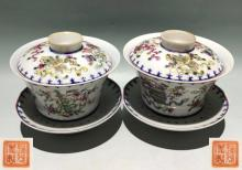 PAIR OF FAMILLE-ROSE CUPS WITH DAOGUANG MARK