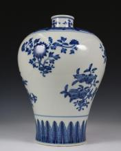 QIANLONG MARKBLUE AND WHITE MEIPING
