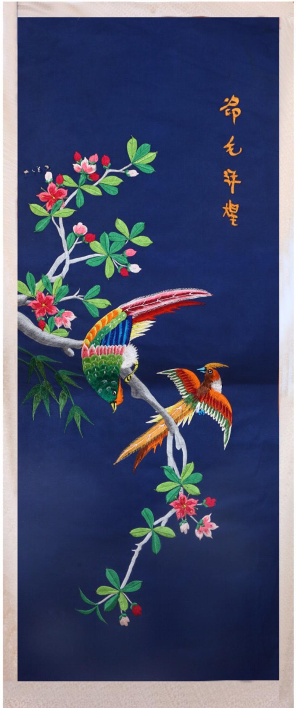AN EMBROIDERY OF FLOWER & BIRD