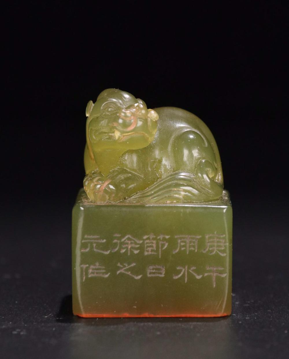 A SHOUSHAN FROZEN STONE MYSTICAL BEAST CARVED SEAL
