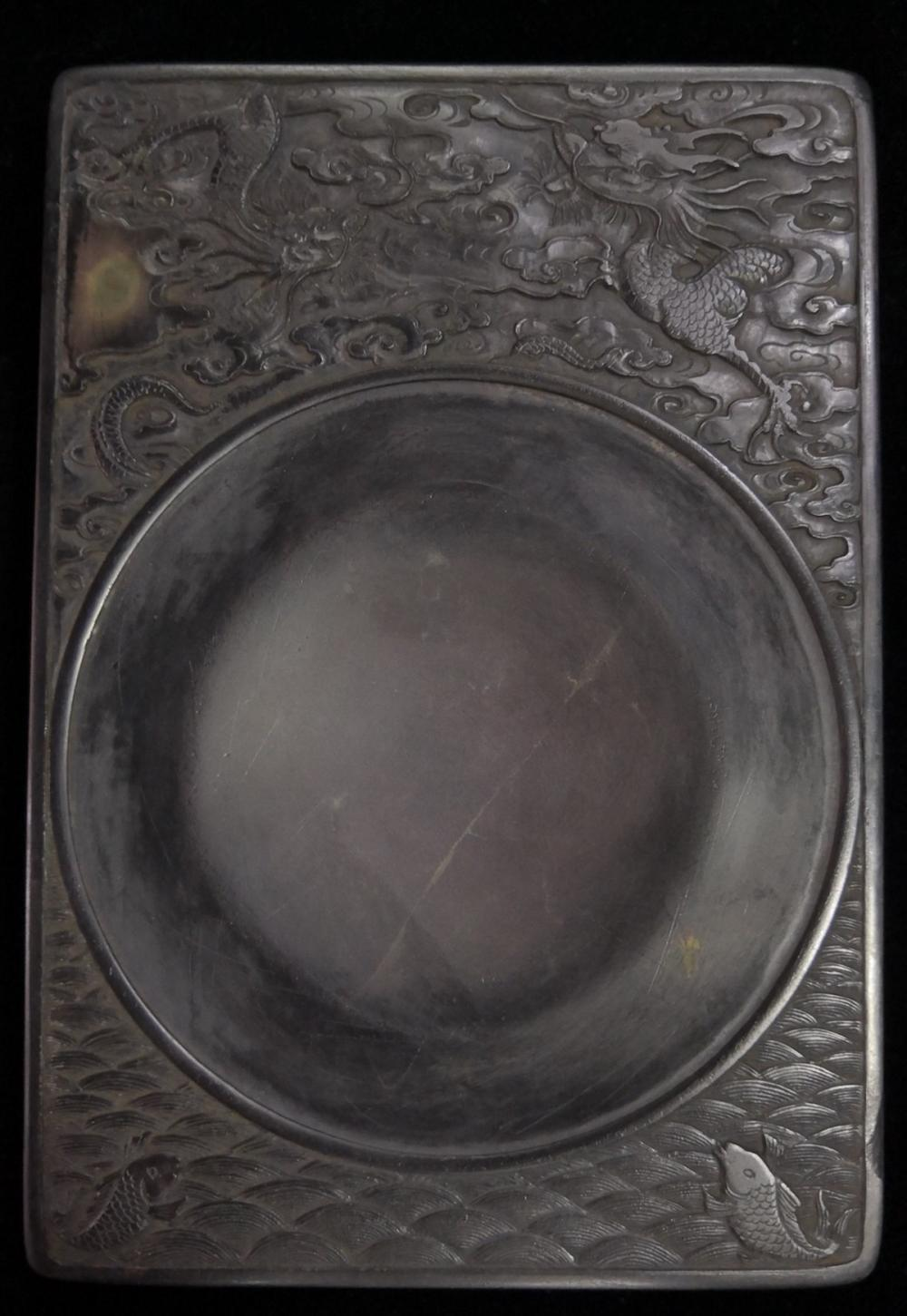 A 'JIN HE QING' MARK DUAN STONE DOUBLE DRAGON & FISH PATTERN CARVED RECTANGULAR INK SLAB