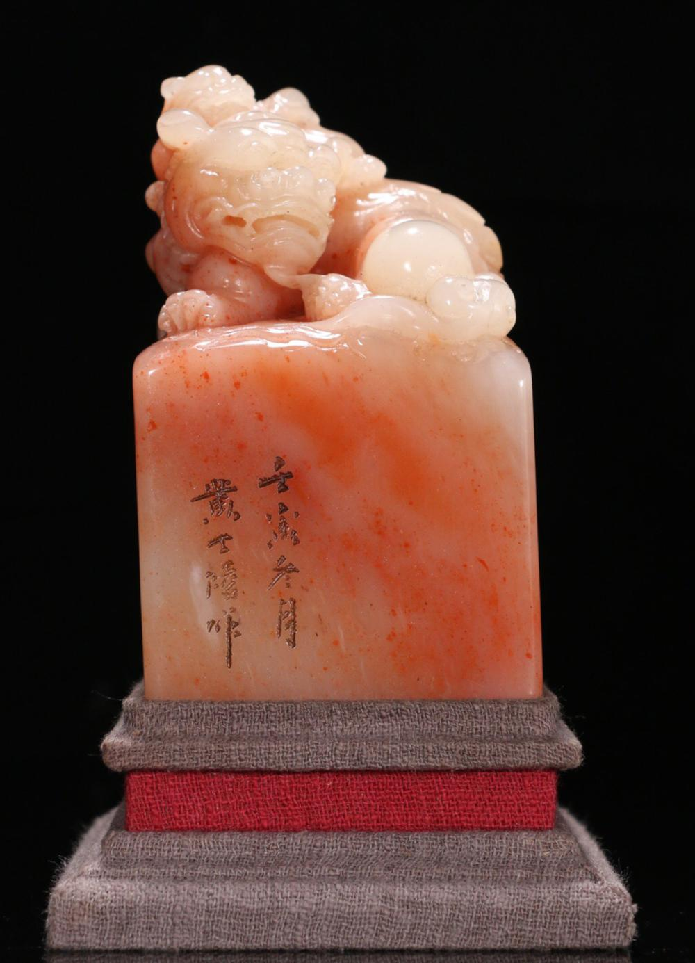 A FURONG STONE AUSPICIOUS BEAST KNOB CARVED SEAL