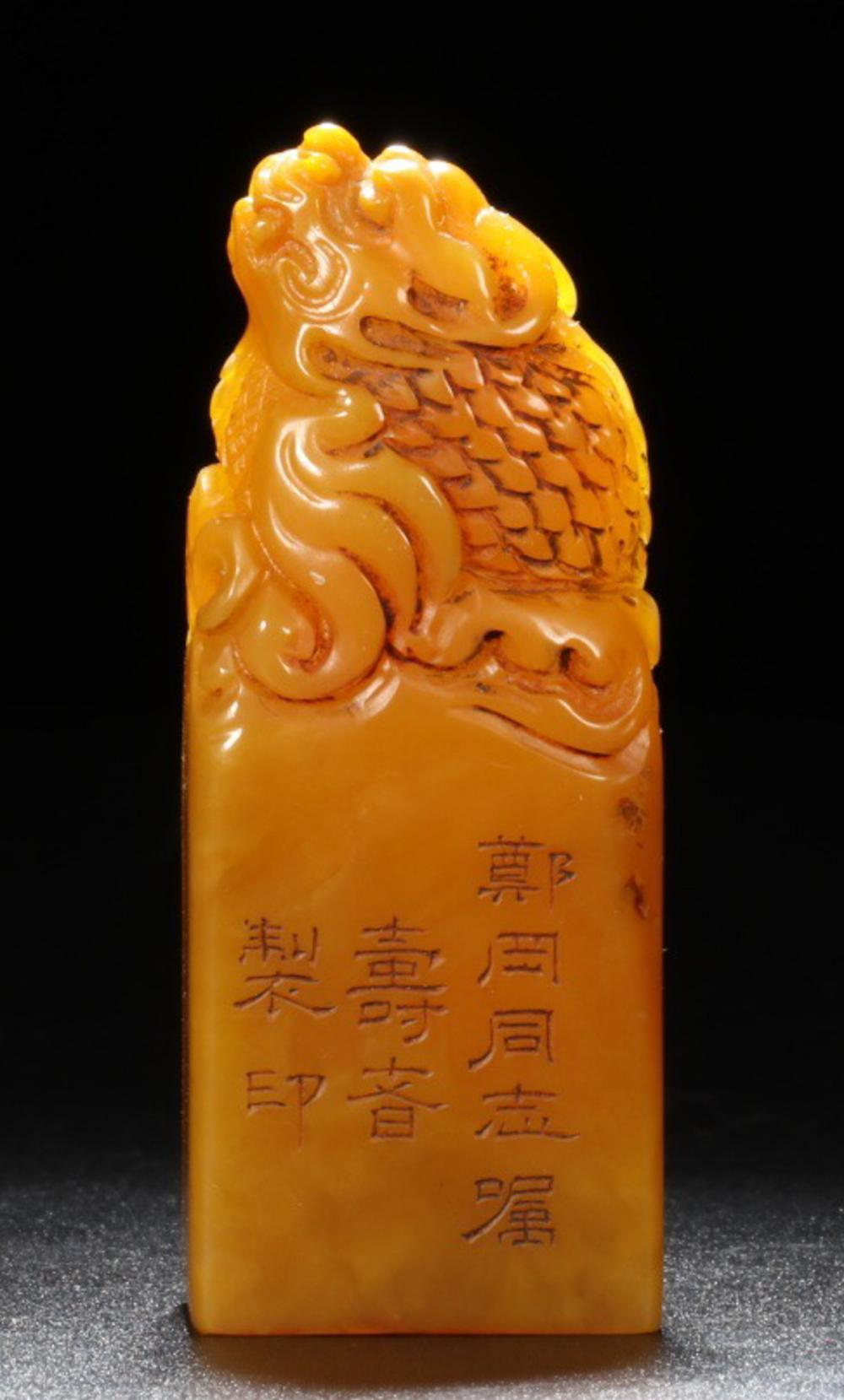 A TIANHUANG STONE BAXIA KNOB CARVED SEAL