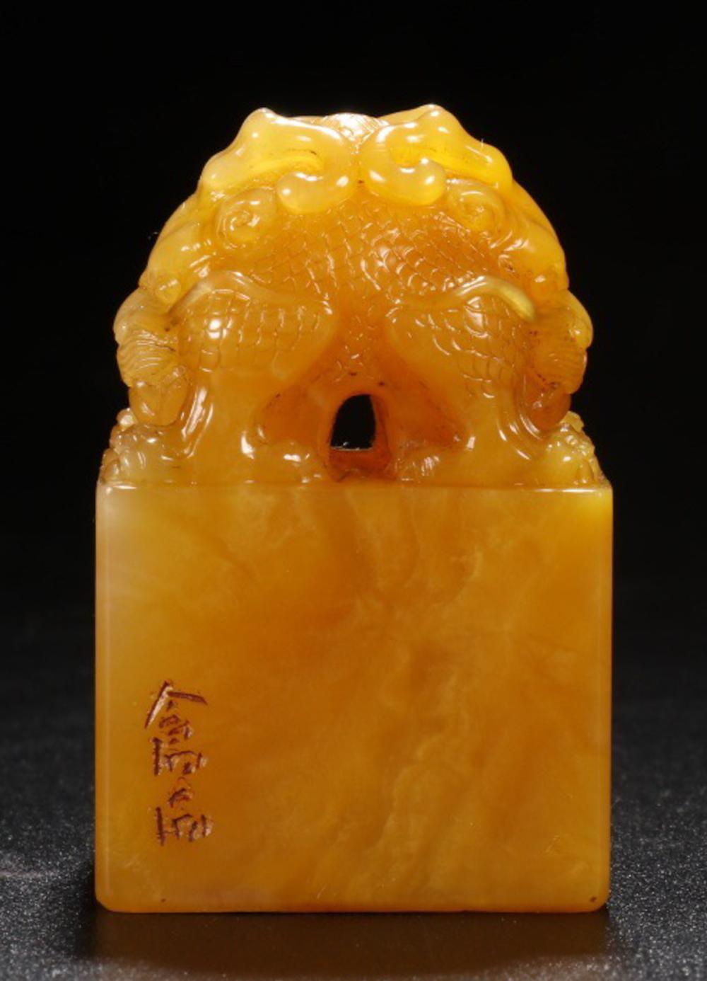 A TIANHUANG STONE DOUBLE AUSPICIOUS BEASTS KNOB CARVED SEAL