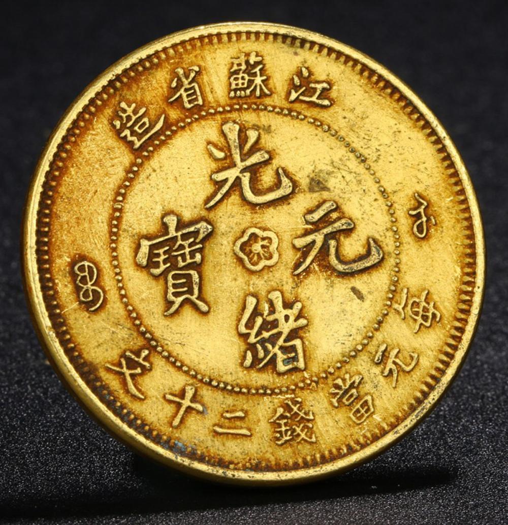 A GILT SILVER 'GUANGXU YUANBAO' COIN