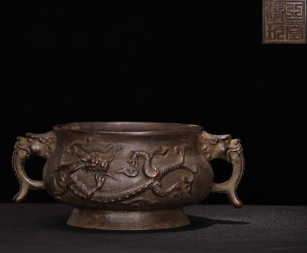 A BRONZE DRAGON PATTERN & DOUBLE DRAGON EARS CENSER WITH MARK