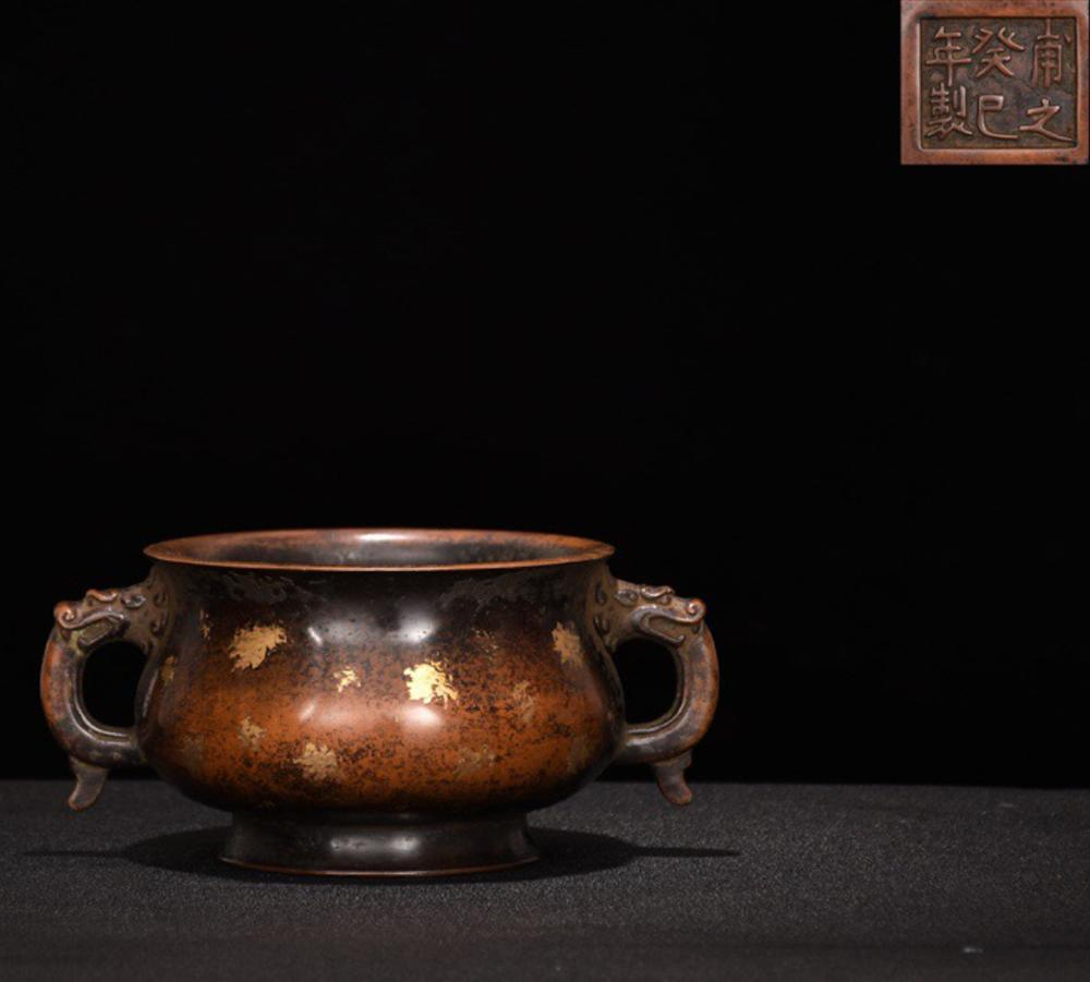 A BRONZE WITH PARTIAL GOLD DRAGON PATTERN & DOUBLE DRAGON EARS CENSER WITH MARK