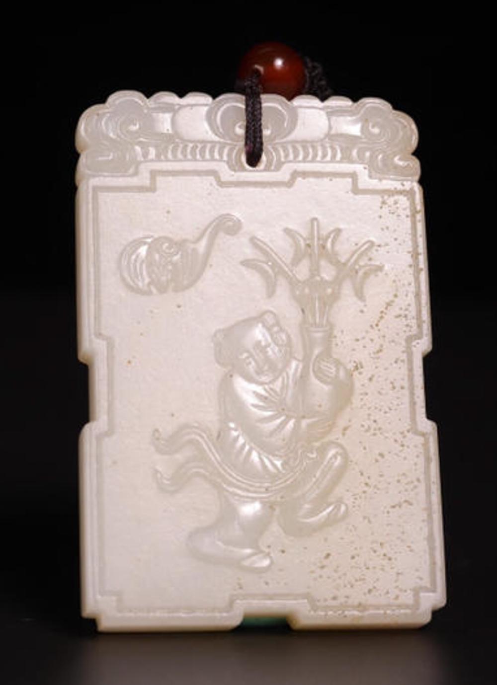 A HETIAN JADE 'PING SHENG SAN JI' SQUARE TABLET