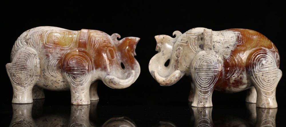 A PAIR OF  ANTIQUE JADE  ELEPHANT SHAPED ORNAMENT
