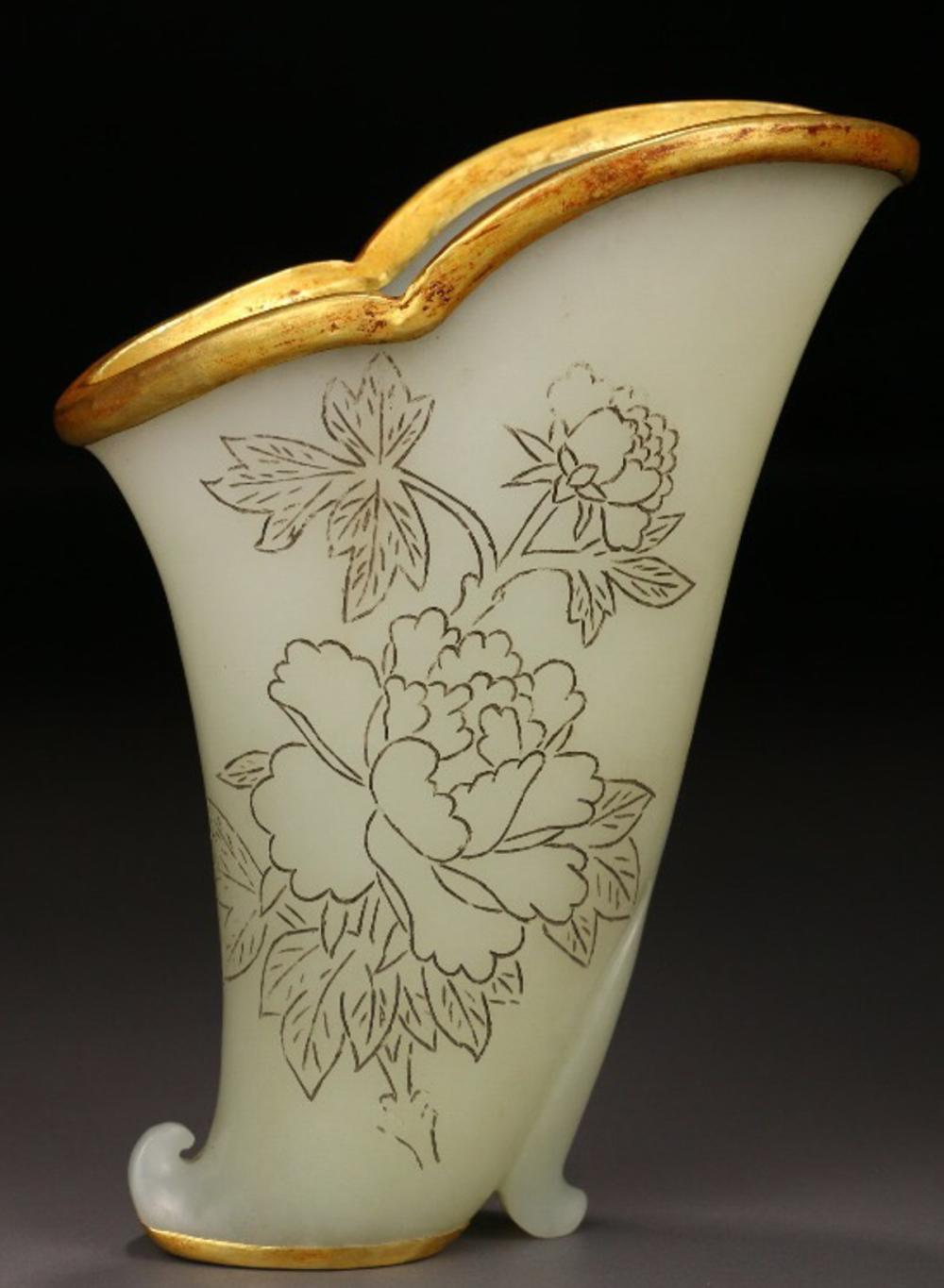 A HETIAN JADE WITH GOLD FLOWER & POETRY CARVED VASE