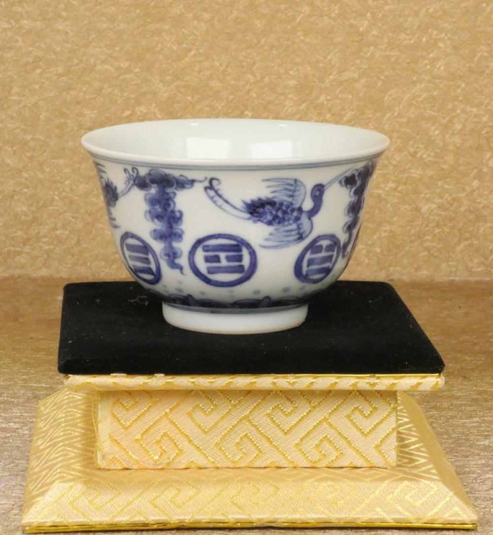 A BLUE AND WHITE 'FLYING CRANES' TEA CUP