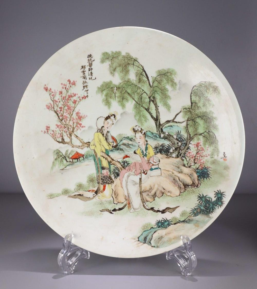 A FAMILLE ROSE MAIDEN CHARACTER PICTURE PLATE