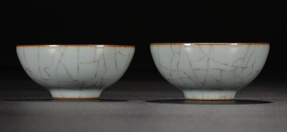 A PAIR OF  GEYAO CUPS