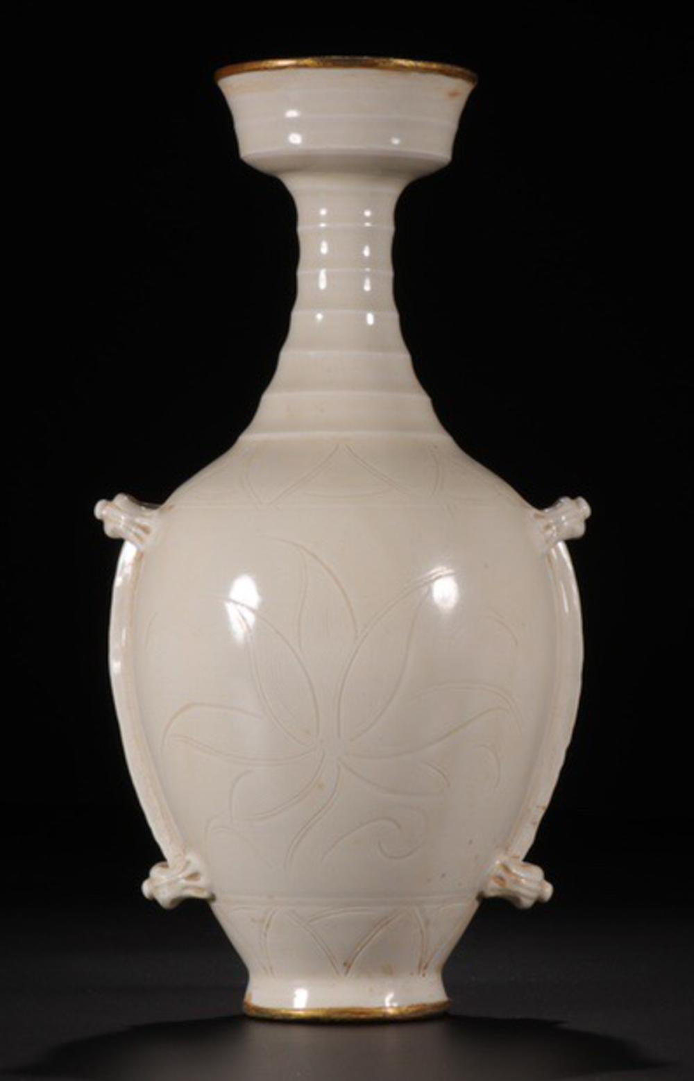 A DINGYAO  GOLD WAPPED MOUTH VASE