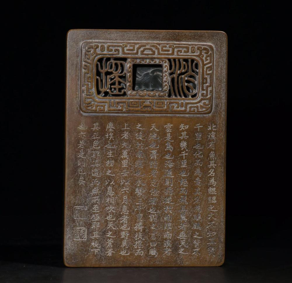 A STONE INK SLAB WITH BOX