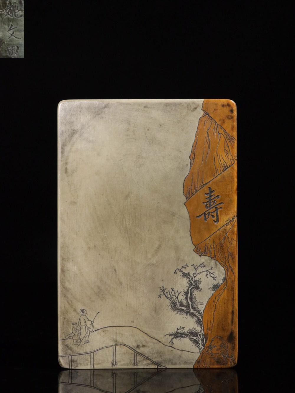 A SONGHUA STOEN INK SLAB CARVED SHOU CHARACTER PATTERN