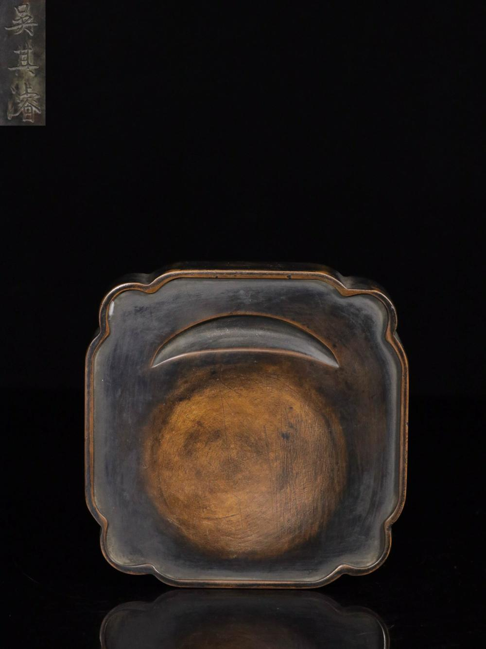 A SONGHUA STONE INK SLAB CARVED POETRY PATTERN