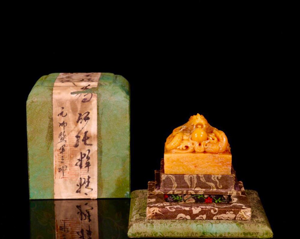 A TIANHUANG STONE WITH DRAGON PATTERN SEAL