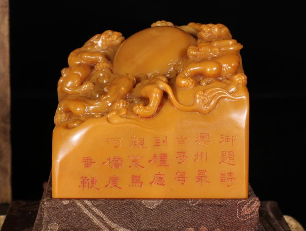 A TIANHUANG STONE SEAL OF DRAGON WITH BOX&BASE