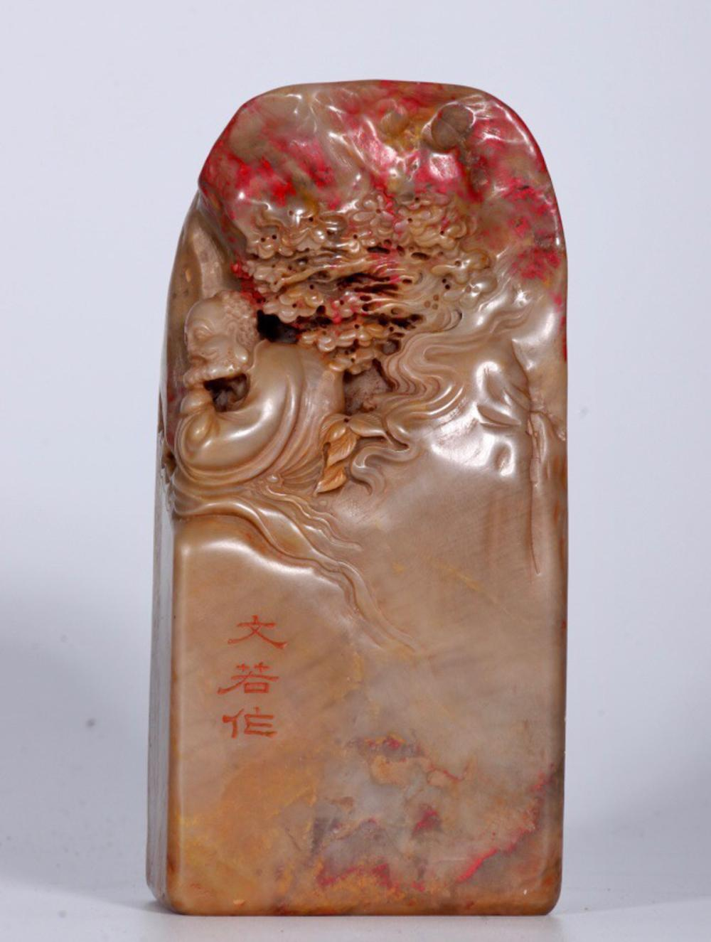 A SHOUSHAN STONE SEAL OF STORY-TELLING PATTERN