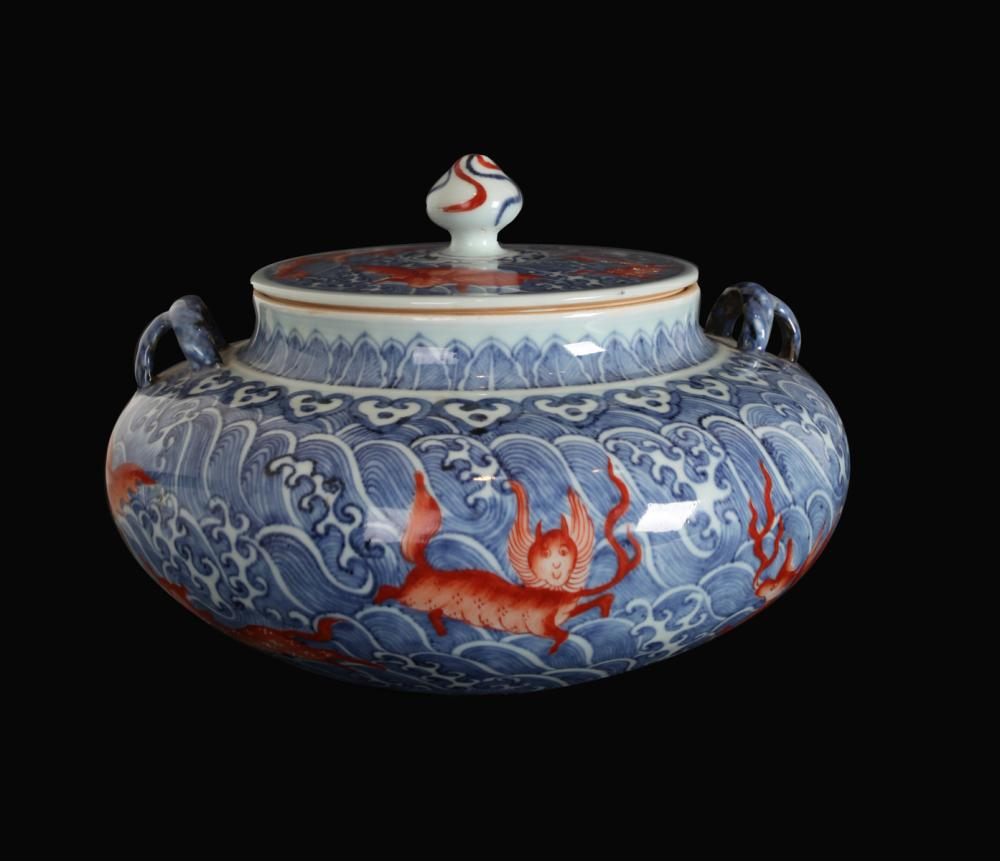 A BLUE-WHITE & IRON-RED PORCELAIN VASE WITH YONGZHENG MARK