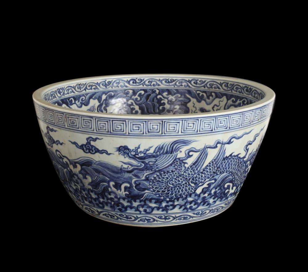A BLUE & WHITE PORCELAIN POT IN DRAGON DESIGN WITH MARK