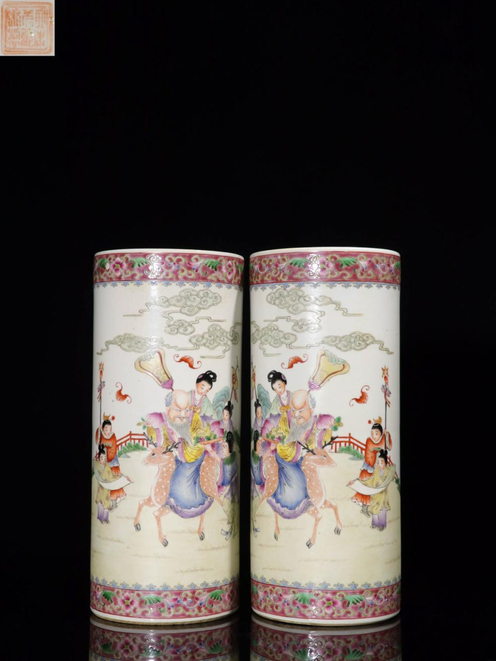 A PAIR OF FAMILLE ROSE PEN HOLDERS WITH MARK