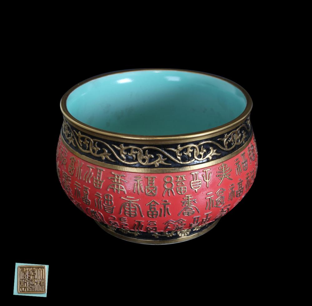 A CORAL RED GLAZED BOWL IN GOLD-painted design