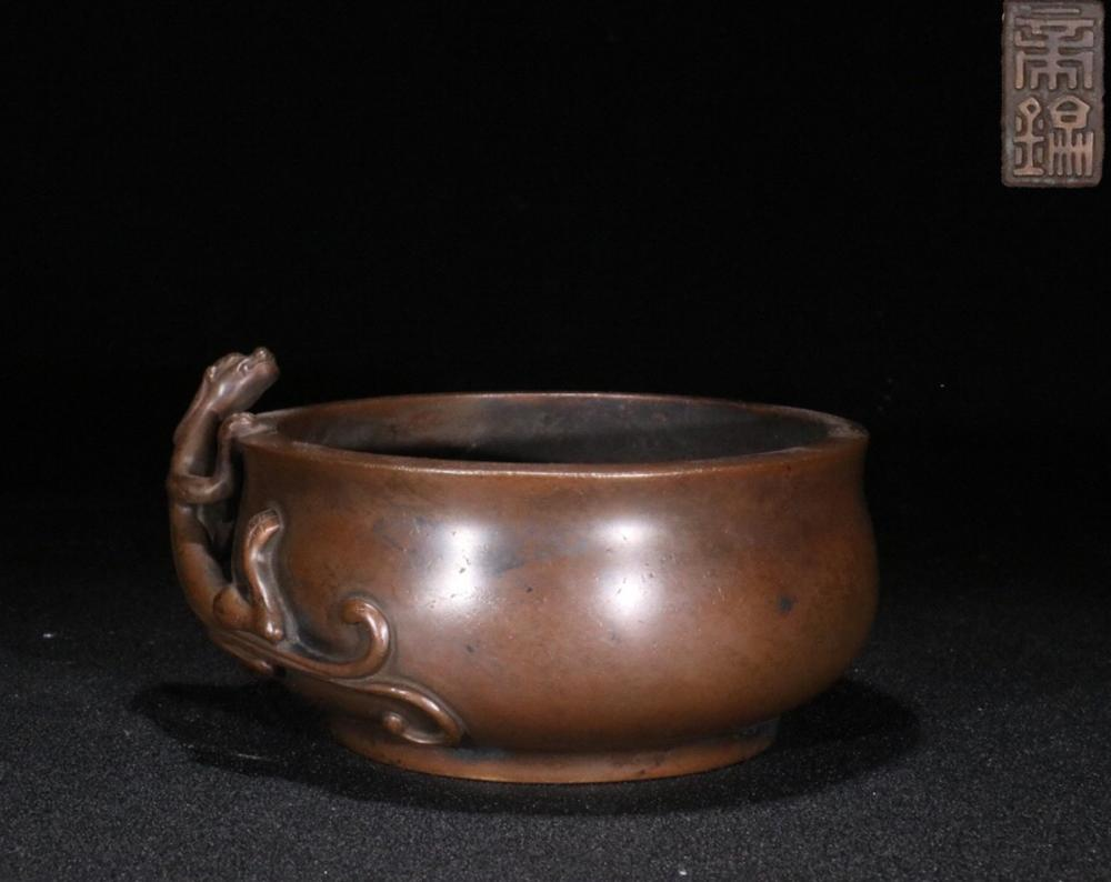 A BRONZE WITH DRAGON PATTERN CENSER WITH MARK