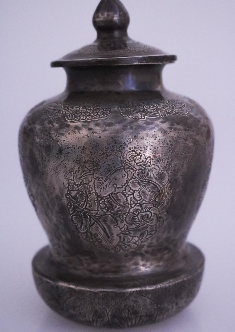 gilt silver vase