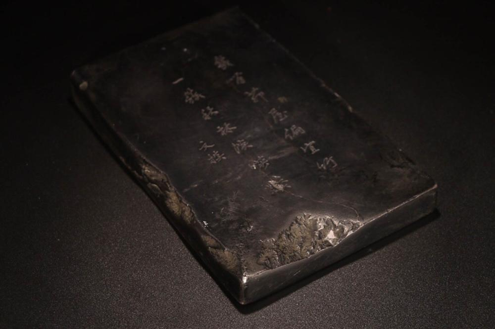 Lot 8: A DUAN STONE INK SLAB