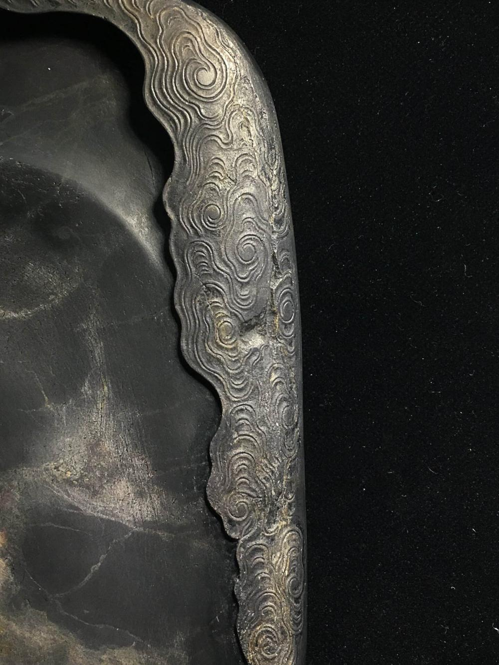 Lot 14: A DUAN STONE ICE PATTERN CARVED INK SLAB