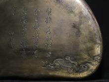 Lot 15: A DUAN STONE DRAGON CARVED INK SLAB
