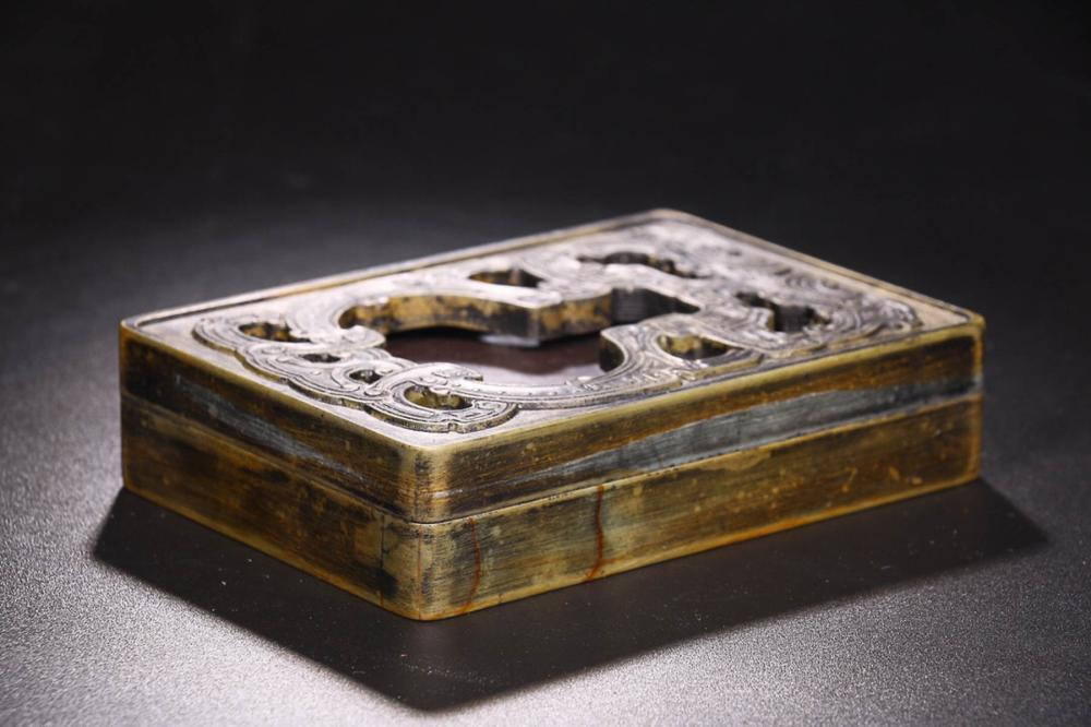 Lot 17: A SET OF SONGHUA STONE INK SLAB