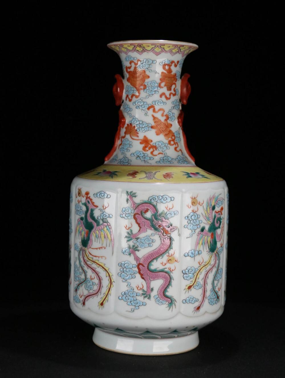 A WHITE GLAZE DRAGON PHOENIX PAINTED VASE