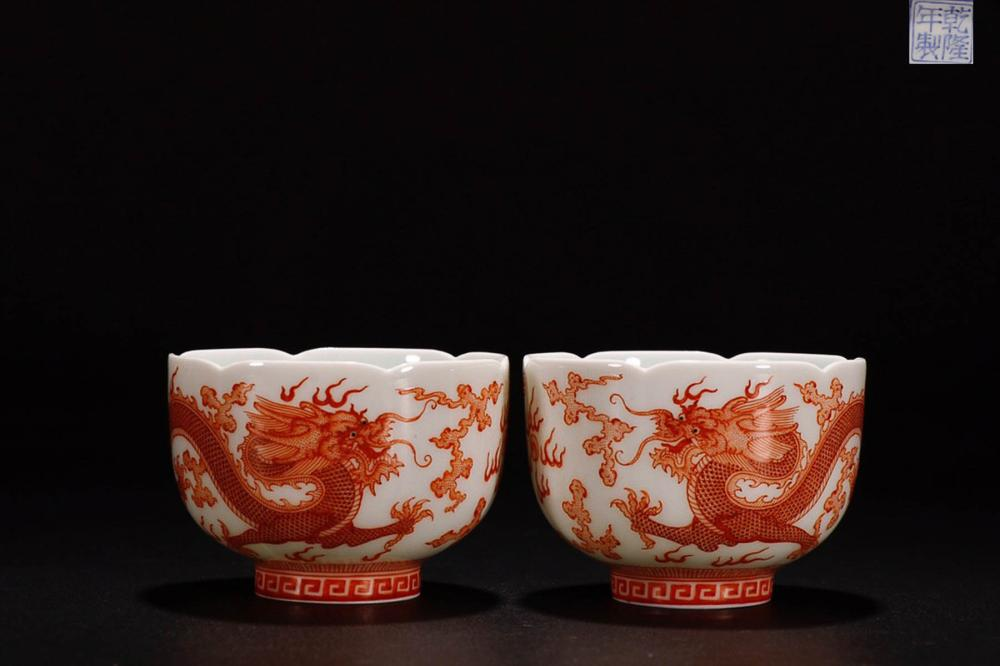 A QIANLONG MARK IRON RED GLAZE BOWL