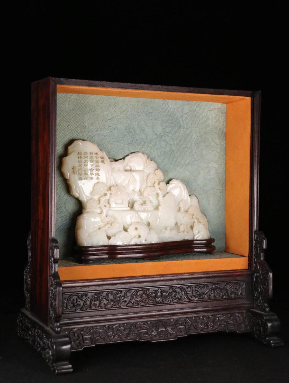 A HETIAN JADE CHARACTER STORY CARVED ORNAMENT