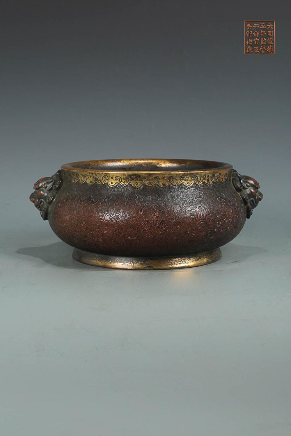 "A "" XUAN DE "" MARK LION HEAD CARVED  BRONZE CENSER"
