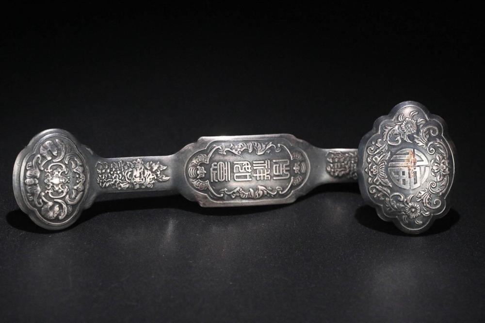 17-19TH CENTURY, A STORY DESIGN SILVER RUYI ORNAMENTS, QING DYNASTY.