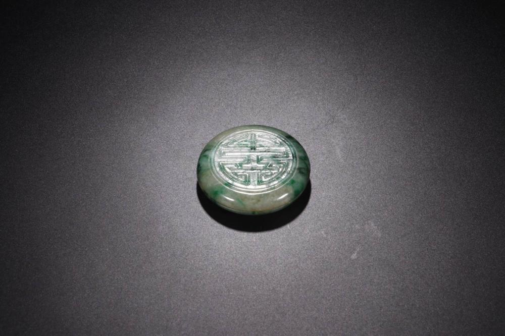 A JADEITE AUSPICIOUS PATTERN CARVED ROUND BOX