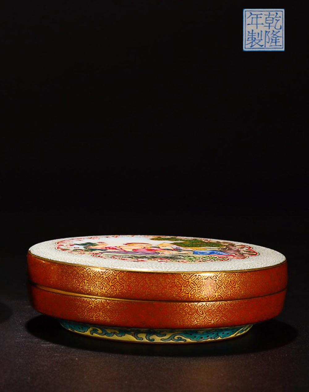 A QIANLONG MARK ENAMELED CARACTER PAINTED BOXES